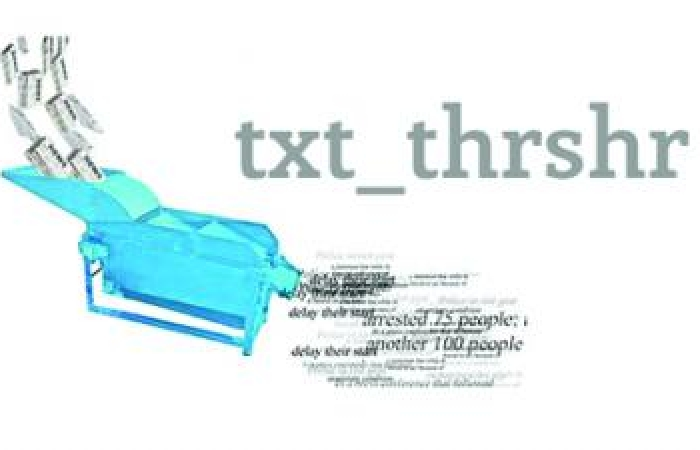Text Thresher logo